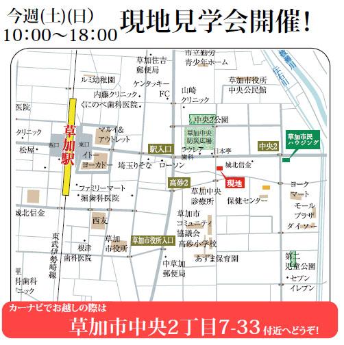 中央MAP