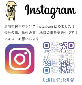 Instagramブログ用
