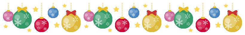 クリスマスライン2