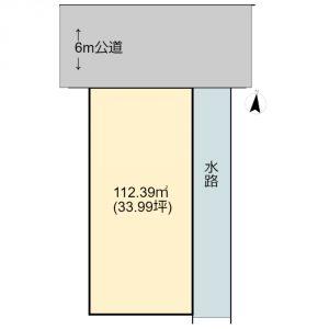 栄町土地ケイアイ