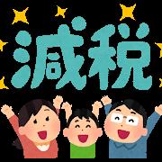 genzei_happy_family