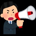 kakuseiki_businessman_angry